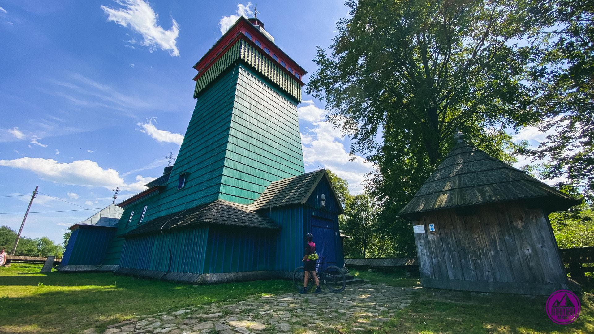 Magurski Park Narodowy - Cerkiwe świątkowa